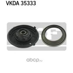 Опора амортизационной стойки с подшипником (Skf) VKDA35333