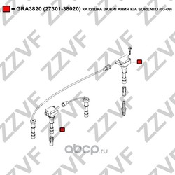 Катушка зажигания (ZZVF) GRA3820