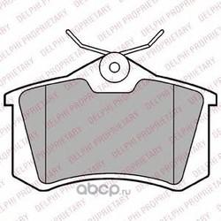 Комплект тормозных колодок, дисковый тормоз (Delphi) LP2254