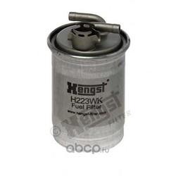 Топливный фильтр (Hengst) H223WK