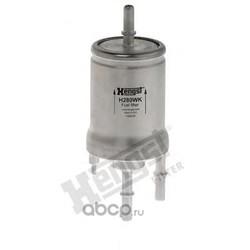 Топливный фильтр (Hengst) H280WK