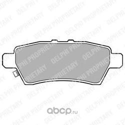 Колодки тормозные дисковые, комплект (Delphi) LP2016