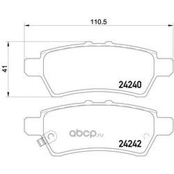 Колодки тормозные дисковые TEXTAR (Textar) 2424001