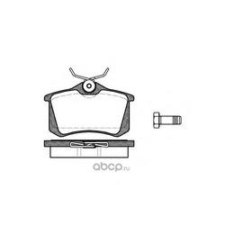 Комплект тормозных колодок, дисковый тормоз (Remsa) 026301