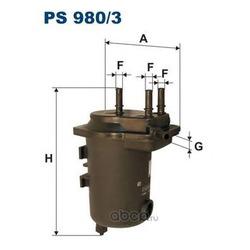 Фильтр топливный Filtron (Filtron) PS9803