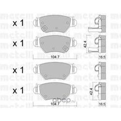 Колодки тормозные дисковые, комплект (Metelli) 2202590