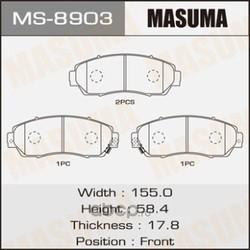Колодки тормозные (Masuma) MS8903
