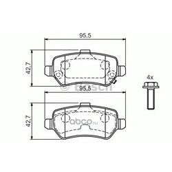 Колодки тормозные дисковые задние Bosch (Bosch) 0986424646