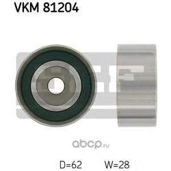 Паразитный / Ведущий ролик, зубчатый ремень (Skf) VKM81204
