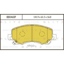 Колодки тормозные дисковые (Blitz) BB0460P