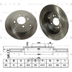 Диск тормозной (Blitz) BS0255