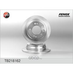 ДИСК ТОРМОЗНОЙ FENOX (FENOX) TB218162