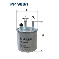 Фильтр топливный Filtron (Filtron) PP9881
