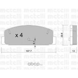 Комплект тормозных колодок, дисковый тормоз (Metelli) 2203021