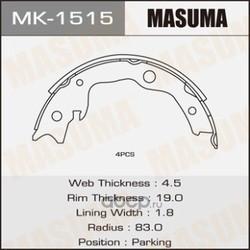 Колодки тормозные (Masuma) MK1515