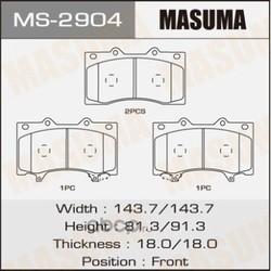 Колодки тормозные (Masuma) MS2904