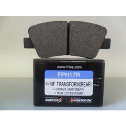 Колодки тормозные дисковые задние (Hankook Frixa) FPH17R