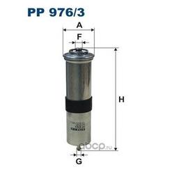 Фильтр топливный Filtron (Filtron) PP9763