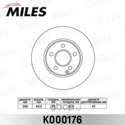 Диск тормозной MERCEDES W204 180-200 07- передний (Miles) K000176