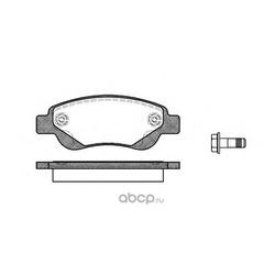 Комплект тормозных колодок, дисковый тормоз (Remsa) 117700