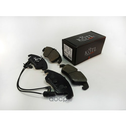 Колодки тормозные AUDI A4 A4 ALLROAD A5 Q5 1.8-3.2 07- (KOTL) 1768KT