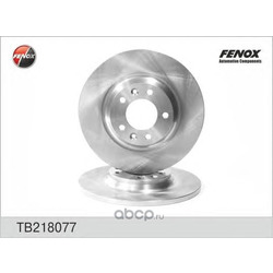 Тормозной диск (FENOX) TB218077