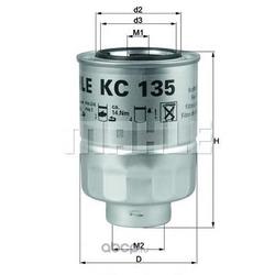 Фильтр топливный (Mahle/Knecht) KC135D