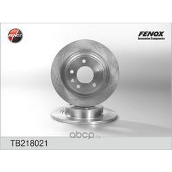 Тормозной диск (FENOX) TB218021