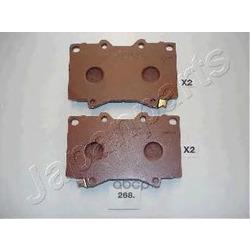 Комплект тормозных колодок, дисковый тормоз (Japanparts) PA268AF