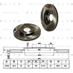 Диск тормозной (Blitz) BS0158