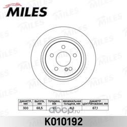 Диск тормозной MERCEDES W211/W212 200-350 задний D=300мм. (Miles) K010192