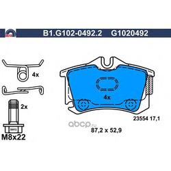 Комплект тормозных колодок (GALFER) B1G10204922