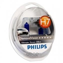 Лампа накаливания, фара дальнего света (Philips) 12972DVS2