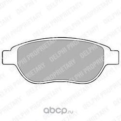 Комплект тормозных колодок, дисковый тормоз (Delphi) LP1653