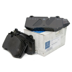 Колодки тормозные, комплект, передние (MERCEDES-BENZ) A0044208020
