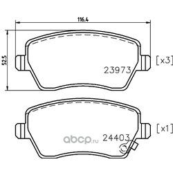 Комплект тормозных колодок, дисковый тормоз (Hella) 8DB355029071
