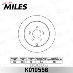 Диск тормозной CITROEN C-CROSSER/MITSUBISHI OUTLANDER/ASX/PEUGEOT 4007 задний (Miles) K010556