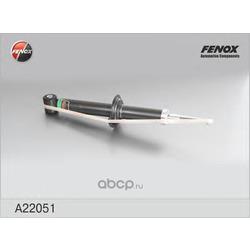 Амортизатор (FENOX) A22051