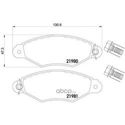 Колодки тормозные дисковые TEXTAR (Textar) 2198004
