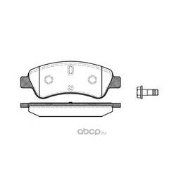 Комплект тормозных колодок, дисковый тормоз (Remsa) 084010