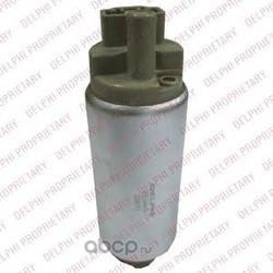 Насос топливный электрический (Delphi) FE044912B1