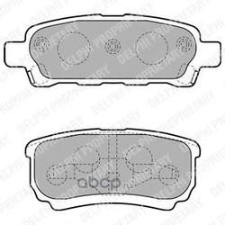Колодки тормозные дисковые, комплект (Delphi) LP1852
