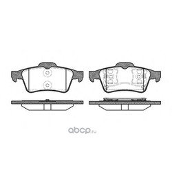Комплект тормозных колодок, дисковый тормоз (Remsa) 084200