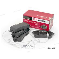 Тормозные колодки дисковые передние (Ween) 1511329