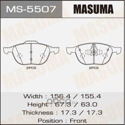 Колодки тормозные (Masuma) MS5507