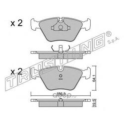 Комплект тормозных колодок, дисковый тормоз (Trusting) 1240