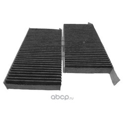 Фильтр салона угольный (Corteco) 80001031