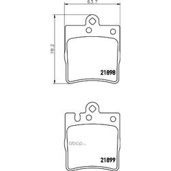 Комплект тормозных колодок, дисковый тормоз (Hella) 8DB355008451