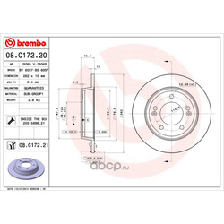 Тормозной диск (Brembo) 08C17220