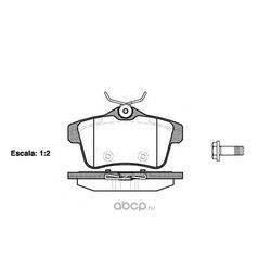 Комплект тормозных колодок, дисковый тормоз (Remsa) 141800